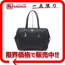 "Prada nylon bag black ""response."""