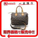 "Louis Vuitton Monogram speedy 25 Boston handbag with shoulder strap M41528 ""response."""