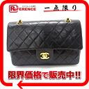"Chanel lambskin matelasse 25 W chain shoulder bag black ""response."""