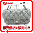 """Chanel palibisans nylon quilting W chain shoulder bag grey x khaki series silver metal beauty products """"enabled."""""""