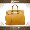 "Best handbags Hermes Birkin 40 fjord natural Sable and gold fittings I inscribed ""support."""