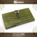"Hermes ""Bernd"" two fold wallet alligator Matt anise green / silver fittings K time ""dealing""."