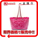 Used CHANEL Chanel patent toilet small shopping bag chanted bag Fuchsia pink A47155