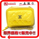 CHANEL Chanel matelasse patent leather minichainshoulder bag yellow silver metal a94208 used