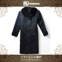 """Louis Vuitton Monogram with knitted mink fur ladies coat 36 black beauty products """"enabled."""""""