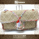 CHANEL Chanel straw quilting stetch W chain shoulder bag beige series vintage gold metal fittings used