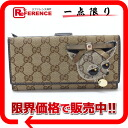 GUCCI Gucci GUCCIOLI (gucciri) GG Chihuahua W hook length wallet beige / dark brown 226154 secondhand