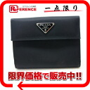 PRADA Prada nylon W hook wallet black KK pre