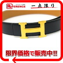 HERMES Hermes H belt reversible belt 65 box Cafe black / natural gold hardware A ever-changing pre-owned