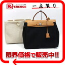 HERMES Hermes airbag PM changing bag with toile GM / toil Office air black / natural G ever-changing pre-owned