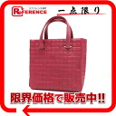CHANEL Chanel lambskin handbag in candy pink system used