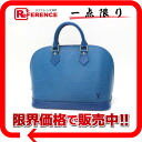 "Handbags LOUIS VUITTON Louis Vuitton EPI leather ""Alma"" Toledo blue M52145 pre KK."