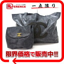 CHANEL Chanel rubber CC folding tote bag storage Pouch Black owned