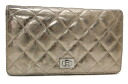 Chanel 2.55 matelasse two bi-fold wallet metallic bronze A35304 fs3gm