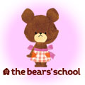 The bear's school