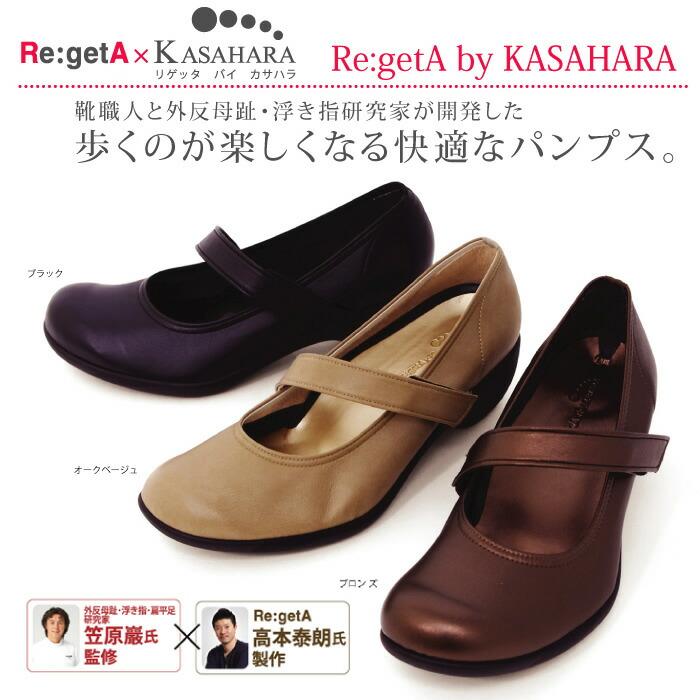 靴 レディース 女性用 外反母趾 ...