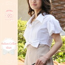 ★ レジーナリスレ ★ BEAUTE series ☆ ☆ 2013 NEW blouse ☆ home cleaning OK ☆ Rakuten ranking Prize ♪ ☆ ladies 2P13oct13_b