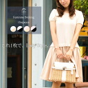 ☆ period limited ★ レジーナリスレ Beauté 2014 spring summer model ☆ courier flights ☆ home cleaning OK ☆ ladies / spring / summer / knee-length and knee-length 02P01Jun14