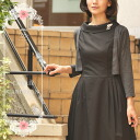 ☆Older model OUTLET ★ レジーナリスレ ☆ Bothe series 2013 model ☆☆ Rakuten ranking winning prize ♪☆ Lady's 02P02Mar14 in the spring and summer