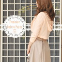 ☆ NEW ★ レジーナリスレ ☆ BEAUTE series 2013 NEW ☆ ☆ Rakuten ranking Prize ♪ ☆ Cardigan ☆ ladies 2P13oct13_b
