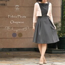 ☆ New ★ レジーナリスレ BEAUTE ☆ courier flights ☆ ladies / fall / winter / flares / knee / knee-length's / pleated / high waist 02P11Jan14
