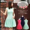 ☆ New ★ Regina Lisle ☆ home cleaning OK ☆ ladies / classy / sleeveless / spring / summer 10P10Jan15