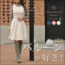 ★ レジーナリスレ ☆ 2013 new ☆ home cleaning OK ☆ Rakuten ranking Prize ♪ ☆ ladies 2P13oct13_b