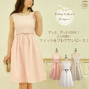 ☆ New ★ レジーナリスレ Beauté 2014 spring summer model ☆ courier flights ☆ home cleaning OK ☆ ladies / spring / summer / knee-length and knee-length