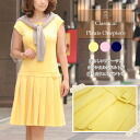 ☆2014 New ★ レジーナリスレボーテ early fall model ☆ home delivery ☆ home cleaning OK ☆ Lady's / autumn clothing / spring clothing / winter clothing / knee-length / knee length / pleats