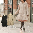 ☆Size P12Sep14 which / medium / down coat / batting / elegant / has a big for the first limited point 5 times ★ レジーナリスレ ☆ home delivery ☆ Lady's / fall/winter