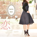 ☆ New ★ Regina Lisle ☆ courier flights ☆ ladies / classy / fall / winter / skirts and knee-length 02P12Oct14.