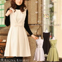 ☆ New ★ Regina Lisle ☆ courier flights ☆ ladies / classy / fall / winter / wedding / adult / knee-length / long sleeve / waist / Ribbon.