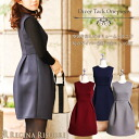 ★ Regina Lisle ☆ courier flights ☆ ladies / classy / fall / winter / wedding / adult / knee-length / long sleeve / classy 10P30Nov14