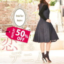 ★ Regina Lisle ☆ ladies / classy / fall / winter / skirts and knee-length 02P30May15.