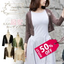 Thank you ☆ sold ★ Regina Lisle ☆ ☆ ladies / fall/winter / knit * coupon cannot be