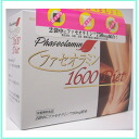 Metabolic phaseolamin 1600 diet