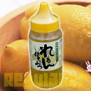 Lemon honey poly container shelf life expiration date 2009 / 07 / 30 * translation and ( not and )