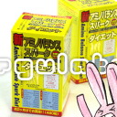 New amino balance spark diet × 2 pieces! * Translation embossments are ( reason ) / box