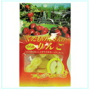 It is dried fruit of the apple ※ popularity of a fruiterer
