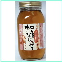 加糖 honey (entering bottle)