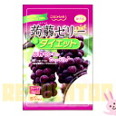 Konnyaku jelly diet Grapefruit flavor 12 pieces
