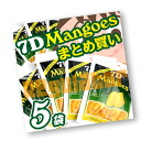 Seven 7 D / dy dried mango × 5 bags