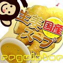 100% of one case (entering 20 bags) of domestic ginger soup ※ domestic production ginger
