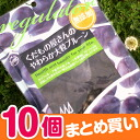 Soft large drop of prune <200 g *10 bag of a 《 bulk buying / case sale 》 fruiterer> Dried fruit of the ※ popularity