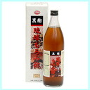 Black malt Ryukyu rice malt vinegar * translation and (it is)