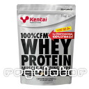 (New life support sale) ( 34 %OFF/ ) with 100 %CFM whey protein muscle building type 1 kg