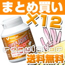 (Compiled bought) ( 36 %OFF/ ) with Super joints plus x 12