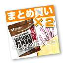 (Compiled bought) ( 32 %OFF/ ) (NEW) with ウェイトゲイン advanced milk chocolate flavoured 3 kg x 2 famly a delicious protein * popular!