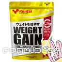 (New life support sale) ( 33% ) (NEW) protein with ウェイトゲイン advanced banana late flavoured 1 kg * popular famly exquisite!