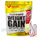 (New life support sale) ( 32 %OFF/ ) (NEW) protein with ウェイトゲイン advanced banana late flavoured 3 kg * popular famly exquisite!